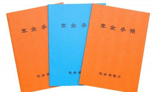 「自己防衛おじさん」から学ぶ日本の上手い生き方