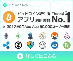 【2018年】仮想通貨 Factom(ファクトム)とは?購入方法と今後の将来性