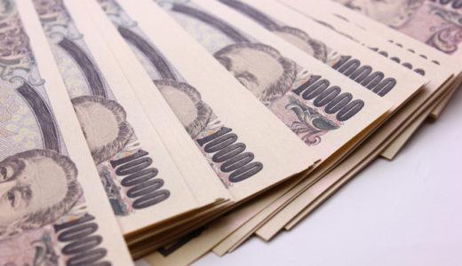 最低投資金額5円!?買い物のおつりで始める新少額投資サービス